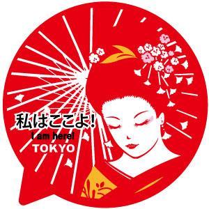 《TaiFun台瘋創意》打卡明信片-東京