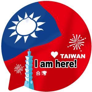 《TaiFun台瘋創意》打卡明信片-台灣