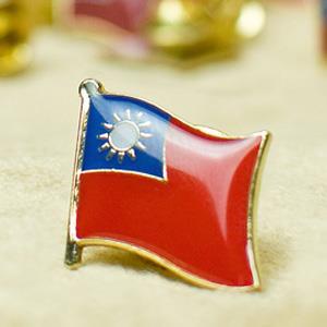 【國旗商品創意館】中華民國Taiwan徽章4入組/胸章/別針/台灣