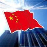 【國旗商品創意館】中國旗飄揚抗UV、防水貼紙2入/China/大陸/多國款可選購