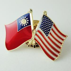 【國旗商品創意館】台灣美國雙旗徽章4入組/胸章/別針/Taiwan/USA