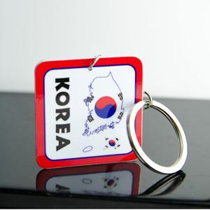 【國旗商品創意館】南韓國造型鑰匙圈/S.Korea/多國款式可選購