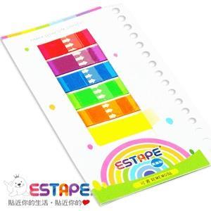 【ESTAPE 】隨手貼Memo可書寫-6色全彩