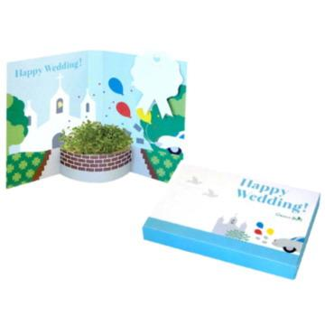 GreenMail|Happy Wedding!