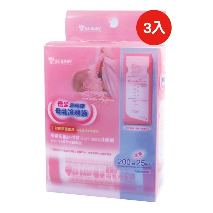 優生 母乳冷凍袋25入200ml3盒