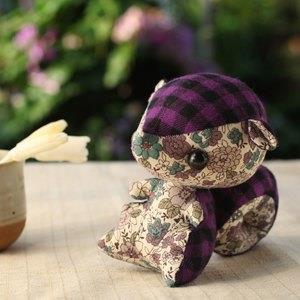 【彩虹森林】紫花大松鼠鑰匙圈