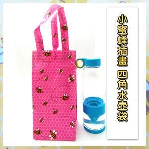 小蜜蜂插畫 防水四角水壺袋-粉紅