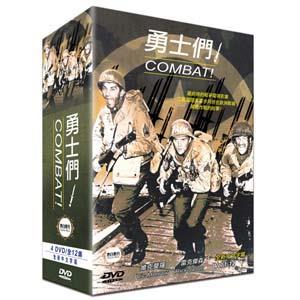 勇士們Ⅰ -精裝版DVD