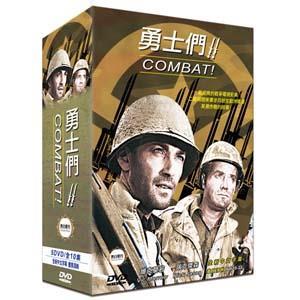 勇士們Ⅱ -精裝版DVD