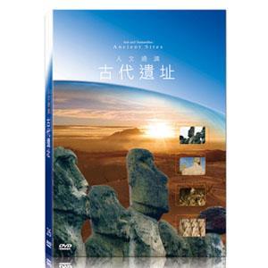 地球脈動26-古代遺址 DVD