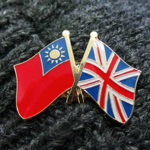 【國旗商品創意館】台灣英國雙旗徽章4入組/胸章/別針/Taiwan/UK