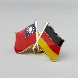 【國旗商品創意館】台灣德國雙旗徽章4入組/胸章/別針/Taiwan/Germany