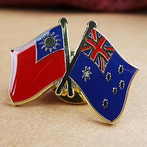 【國旗商品創意館】台灣澳洲雙旗徽章4入組/胸章/別針/Taiwan/Australia
