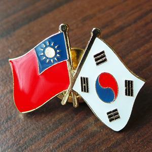 【國旗商品創意館】台灣韓國雙旗徽章4入組/胸章/別針/Taiwan/Korea