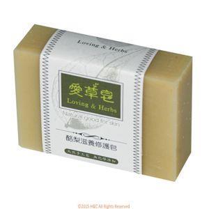愛草皂酪梨滋養修護手工皂(洗臉及全身)