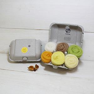 羊毛氈手創館【口味雞蛋盒】Cheese 起司 (贈工具)