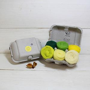 羊毛氈手創館【口味雞蛋盒】Lemon 檸檬 (贈工具)