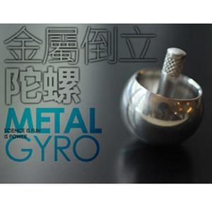 賽先生科學工廠-金屬倒立陀螺Metallic