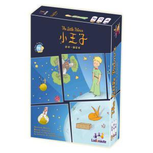 桌上遊戲-小王子:給我一個星球  The Little Prince
