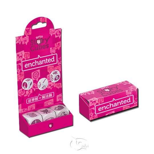 【新天鵝堡桌遊】故事骰:魔法篇(粉) Rory's Story Cubes Enchanted - Pink