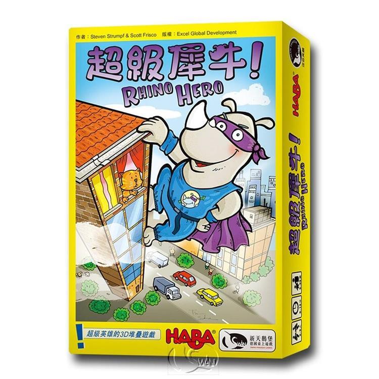 【新天鵝堡桌遊】超級犀牛 Rhino Hero/桌上遊戲