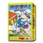 【新天鵝堡桌遊】超級犀牛 Super Rhino/桌上遊戲