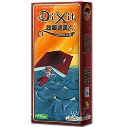 【新天鵝堡桌遊】妙語說書人2:探尋擴充 Dixit: Quest?-中文版