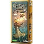【新天鵝堡桌遊】妙語說書人5:白日夢擴充 Dixit: Daydreams?-中文版