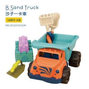 《 美國 B.toys 感統玩具 》沙子一卡車