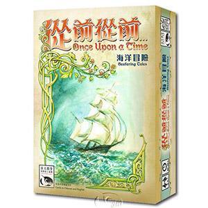 【新天鵝堡桌遊】從前從前…:海洋冒險擴充 Once Upon A Time Expansion: Seafaring Tales