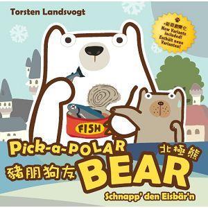 豬朋狗友-北極熊
