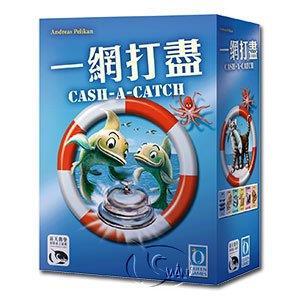 【新天鵝堡桌遊】一網打盡 Catch a cash