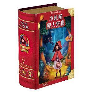 小紅帽與大野狼 桌上遊戲(中文版) Little Red Riding Hood