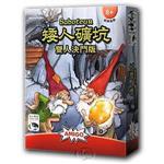 【新天鵝堡桌遊】矮人礦坑雙人決鬥版 Saboteur Duel-中文版