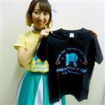 飯田里穂(Iida Riho)-台灣官方T恤(黑L)
