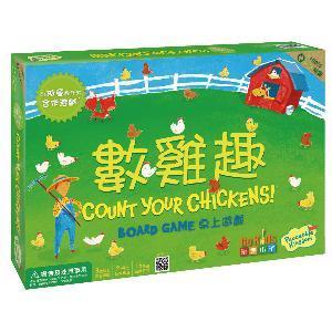 數雞趣桌上遊戲(中文版)