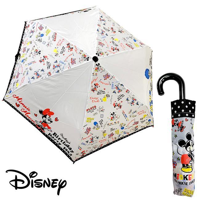 迪士尼 好朋友 米奇 米妮 唐老鴨 輕量型 晴雨傘 折疊傘 附傘套 米老鼠