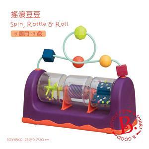 《美國 B.toys感統玩具》搖滾豆豆