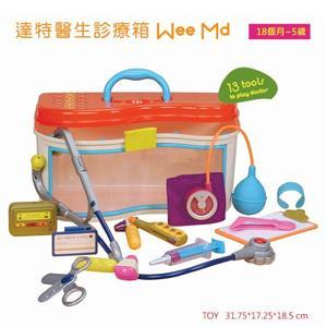 《B.toys》Dr.Doctor醫生診療箱