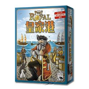 【新天鵝堡桌遊】皇家港 Port Royal
