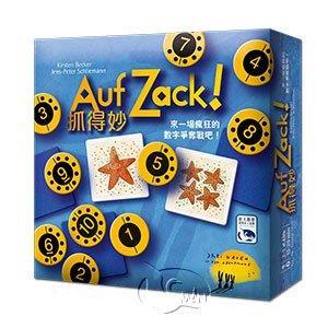 【新天鵝堡桌遊】抓得妙 Auf Zack!