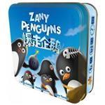 爆走企鵝 桌上遊戲 (中文版) Zany Penguins