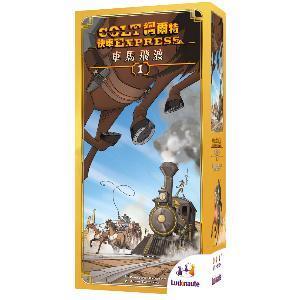 柯爾特快車擴充:車飛馬渡 (中文版) Colt Express: Horses & Stagecoa