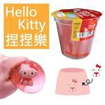 Hello Kitty 凱蒂貓 布丁造型 捏捏樂 出氣包 出氣球 捏捏球 草莓布丁