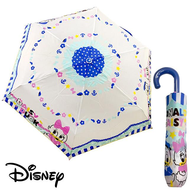 迪士尼 唐老鴨 黛西 輕量型 晴雨傘 雨傘 折疊傘 附傘套 Disney