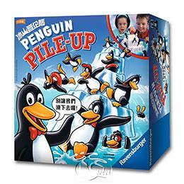 【新天鵝堡桌遊】冰山疊企鵝 Penguin Pile Up