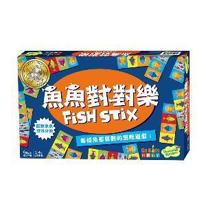 魚魚對對樂 桌上遊戲 (中文版) Fish Stix