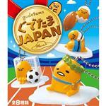 全套8款 RE-MENT 蛋黃哥 gudetama 世界運動會 食玩 盒玩 模型 公仔 擺飾