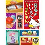 全套8款 RE-MENT 三麗鷗家族 日本好物和美食 食玩 盒玩 模型 公仔 擺飾