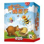 【新天鵝堡桌遊】捕蜂高手 Honigbienchen